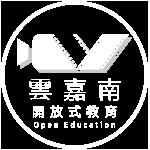 開放式教育 ocw